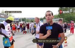 الجماهير الكرواتية لموفدONSPORT نستطيع الفوز على فرنسا وسنصبح الأول .. محمد صلاح الأفضل في مصر