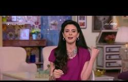 السفيرة عزيزة - (جاسمين طه - رضوى حسن ) حلقة الإثنين  - 16 - 7 - 2018