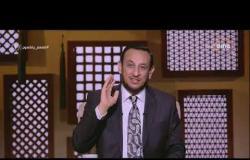 إيه الدعاء اللي كان النبي عليه الصلاة والسلام بيدعيه عشان ينول رضا ربنا وعفوه