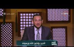 الشيخ رمضان عبد المعز: الرجل له عدة في حالتين فقط