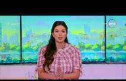 8 الصبح - آخر أخبار ( الفن - الرياضة - السياسة ) حلقة الاثنين 16 - 7 - 2018