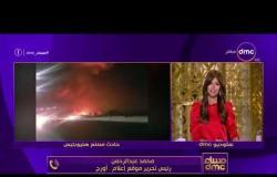 """مساء dmc - مداخلة د.محمد عبد الرحمن """" رئيس تحرير موقع إعلام . أورج """""""