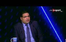 رأي الصحفي عبدالحميد الشربيني في صفقات نادي وستهام