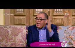 السفيرة عزيزة - د/ حسام زكي يوضح أساليب العلاج الحديثة لمشكلة طرد الرحم للجنين