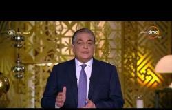 مساء dmc - مقدمة الإعلامي أسامة كمال عن الشائعات في مصر المنتشرة عبر وسائل التواصل الاجتماعي