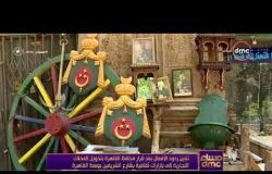 مساء dmc - | تباين ردود الافعال بعد قرار محافظ القاهرة بتحويل المحلات التجارية الي بازارات ثقافية |