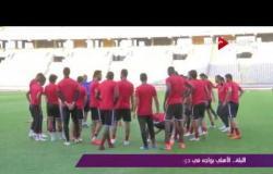 """الليلة .. الأهلي يواجه في دوري الأبطال تاونشيب بشعار """"لا بديل عن الفوز"""""""