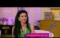 السفيرة عزيزة - د/ حسن شحاتة يوضح شكل امتحان الثانوية العامة في النظام الجديد