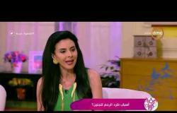 السفيرة عزيزة - د/ حسام زكي : الحالة النفسية بالطبع تؤثر على تأخر الإنجاب