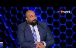 أحمد ناصر: أشرف حكيمي صفقة جيدة لبروسيا دورتموند