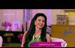 السفيرة عزيزة - د/ حسام زكي يوضح الأسباب التي تؤدي لتأخر الإنجاب بسبب الزوج