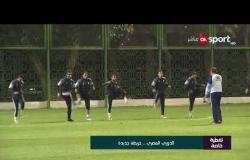 الدوري المصري.. خريطة جديدة