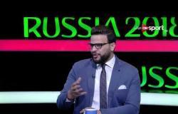 حصاد الأموال في مونديال روسيا 2018 مع علي عبدالمنعم وكريم سعيد