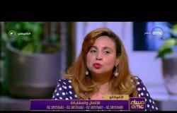 مساء dmc - المحامية سوما منصور : قضايا إثبات النسب مكلفة نفسيًا وماديًا لأنها تأخذ وقت طويل