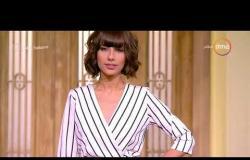 """السفيرة عزيزة - ديفيد عجبان يوضح أفضل الخامات التي يتم استخدامها في الـ """" jumpsuit """""""