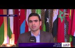 الأخبار - اجتماع لخبراء وممثلي وزارات العدل والداخلية العرب لدراسة أوضاع اللاجئين