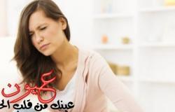 صحتك فى وصفة.. 3 طرق طبيعية لعلاج المغص