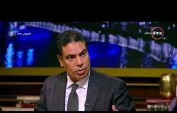 مساء dmc - د.عادل عبد الغفار | انتهينا الى ان الدولة اصبح لديها استراتيجية واضحة للبحث العلمي |