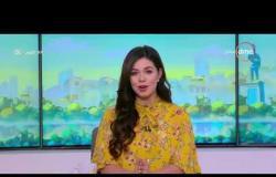 8 الصبح - آخر أخبار ( الفن - الرياضة - السياسة ) حلقة الاربعاء 18 - 7 - 2018