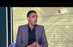 """نظرة في الصحافة المصرية عن مباراة """"المصري"""" في الكونفيدرالية أمس - محمود باهي"""