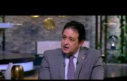 مساء dmc - علاء عابد | تشكيل المجلس القومي لحقوق الانسان سيغير الصورة المغلوطة التي يروجها اعداء مصر