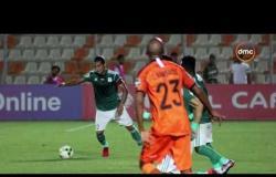 الأخبار - المصري يتعادل سلبياص مع نهضة بركان المغربي بكأس الكونفدرالية الإفريقية