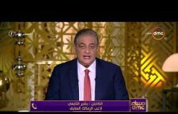 مساء dmc - الكابتن / بشير التابعي لاعب الزمالك السابق يوضح حقيقة اتهامه بترويع المواطنين