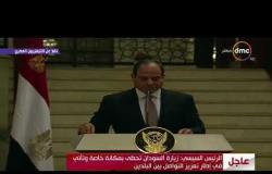 تغطية خاصة - كلمة الرئيس السيسي خلال  القمة مشتركة بالخرطوم