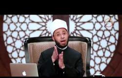 برنامج رؤى مع د. أسامة الأزهري حلقة الجمعة 20 -7 - 2018 | الإمام حسن العطار|