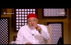 لعلهم يفقهون - مع الشيخ خالد الجندي - حلقة السبت 21 يوليو 2018 ( الشروط الوهمية ) الحلقة كاملة