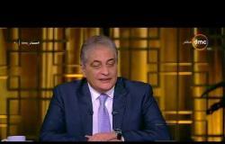 مساء dmc - مازن حمزة   أتمنى أن يتم النظر في المجلس القومي لذوي الاعاقة  