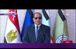 تغطية خاصة - الرئيس السيسي : مصر غنية بابنائها الأوفياء جيل بعد جيل