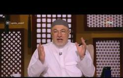 لعلهم يفقهون - تعليق الشيخ خالد الجندي على تصريحات السيسي عن الشائعات