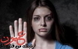 ماتعيطيش.. أول خطوة فى العلاج النفسى عند تعرضك للضرب من الزوج