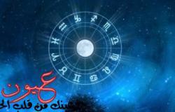 حظك اليوم وتوقعات الأبراج الخميس 26/7/2018 على الصعيد المهنى والعاطفى والصحى