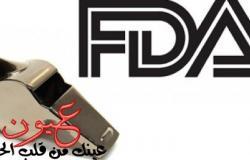 FDA تحذر من استخدام الليزر فى تجميل الأعضاء التناسلية لدى المرأة