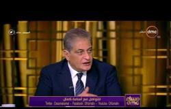 مساء dmc - رئيس ائتلاف دعم مصر  | الخير كله قادم ولما الاسعار زادت قمت بمبادرة زيادة المرتبات |