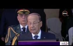 الأخبار - الرئيس اللبناني : كل محاولات إسرائيل لن تثنينا عن التنقيب عن النفط