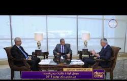 مساء dmc - رئيس مصر للطيران | نجدد أسطول الشركة ويتم التنسيق مع سلطات السعودية قبل موسم الحج بشهرين