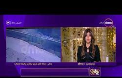 مساء dmc - حصرياً وإنفراد .. | مساء dmc يعرض أول فيديو للحظة تفجير الارهابي نفسه قرب كنيسة مسطرد |