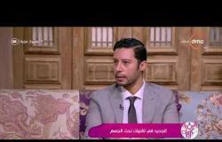 السفيرة عزيزة - د/ أحمد عبد العزيز يوضح الفرق بين النحت رباعي الأبعاد وشفط الدهون