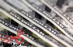 سعر الدولار اليوم لاحد 12-8-2018 واستقرار العملة الأمريكية