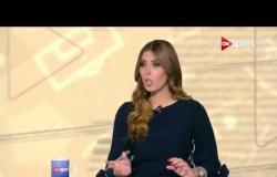 الأهلي يسافر الإسكندرية استعدادا للنجمة اللبناني