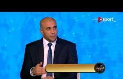 علاء عبدالغني: بدايات نادي الزمالك مش كويسة خالص
