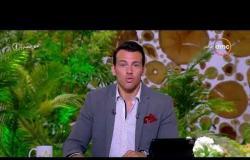 """8 الصبح - فقرة أنا المصري عن """" أبو الاقتصاد المصري ... طلعت حرب """""""