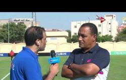 أجواء وكواليس مباراة الداخلية والإنتاج الحربى .. وأخر استعدادات الفريقين