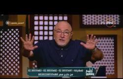 لعلهم يفقهون - الشيخ خالد الجندي: يجوز عمل صدقة لرحمة الوالدين وهم أحياء