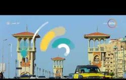8 الصبح - أحسن ناس | أهم ما حدث في محافظات مصر بتاريخ 14 - 8 - 2018