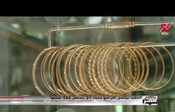 تراجع واضح في أسعار الذهب وعيار 21 يسجل 594 جنيها