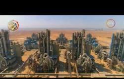 مجمع مصانع الأسمنت والرخام والجرانيت أكبر مصنع للأسمنت بالشرق الأوسط فى بنى سويف